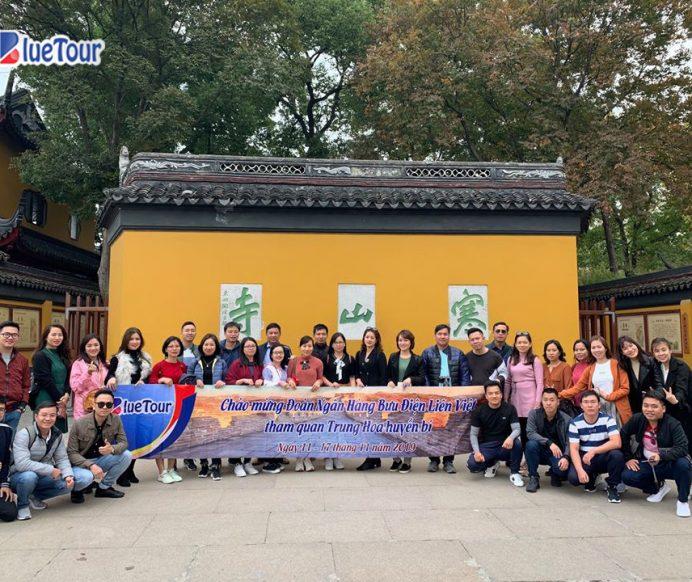 Hành trình vàng khám phá đất nước Trung Hoa